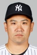 Masahiro Tanaka Contract Breakdowns